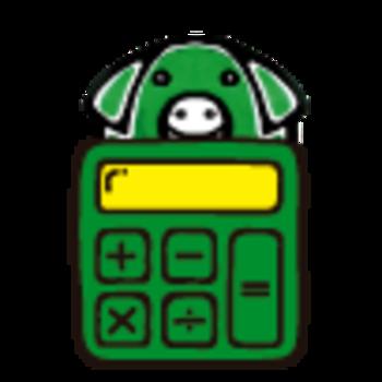 Calculadora de Ahorro